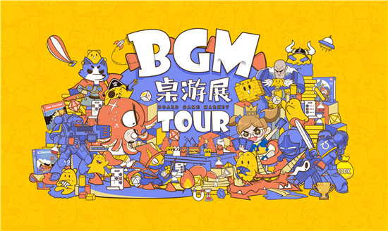 BGMtour.jpg
